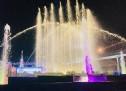 Đài phun nhạc nước quảng trường công Viên Khánh Hội Q4