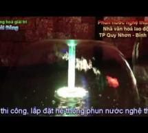 Béc phun, đầu phun nước hình nấm HDN-M