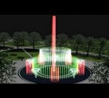 Nhạc nước nghệ thuật, đài phun nước tại Margitszigeti