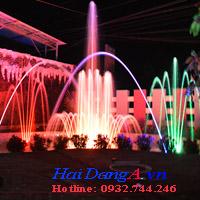 Quan cafe Bang lang tim Binh Phuoc