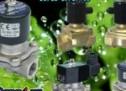 Solenoid van cho đài phun nước, nhạc nước